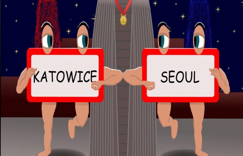 Panneau qui court Katowice Seoul
